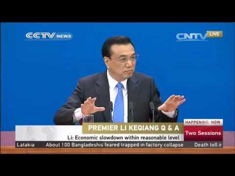 Fullvideo PremierLiKeqiangmeetsthepress(删减版)