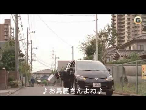 Toyota × Doraemon Part 1 with Japanese Subtitle