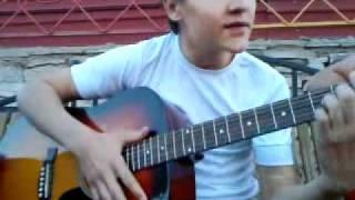 Песня под гитару - Ты ушла от меня..