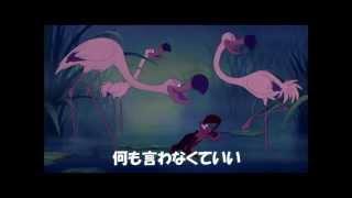 キス・ザ・ガール (リトル・マーメイド) thumbnail