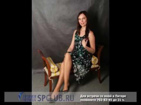 Проститутки Питера и индивидуалки СПб