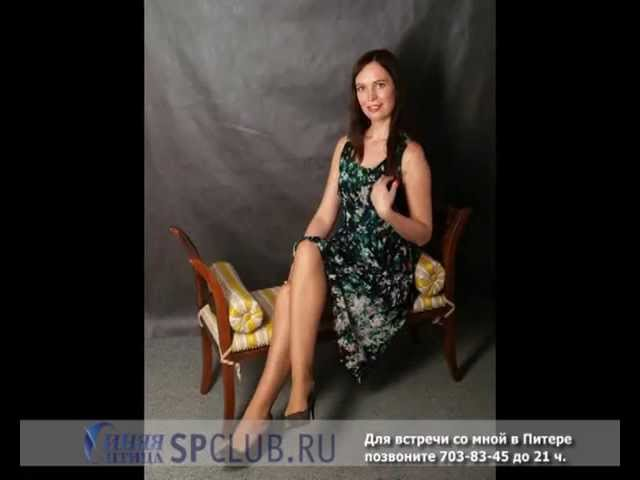 w81 13213 Мария как нужно обращаться с девушкой для знакомства в СПб#