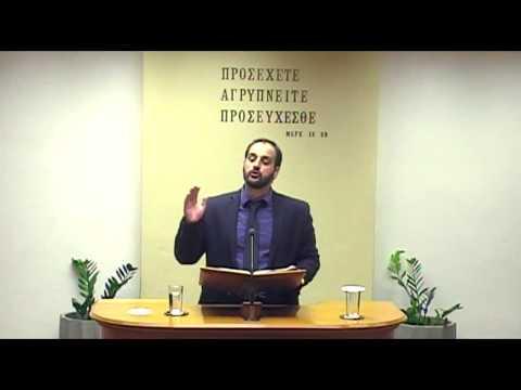 29.09.2018 - Ψαλμός 119 - Γιώργος Δαμιανάκης