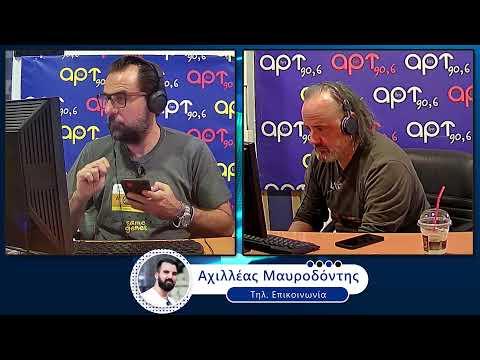 Σπορ Σκορ Ρεκορ by Radio 17-05-2021