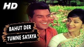 Bahut Der Tumne Sataya Hai Mujhko  Asha Bhosle   Man Ki Aankhen Songs   Dharmendra, Waheeda Rehman