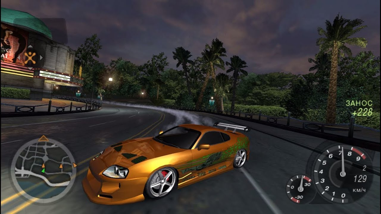 Need For Speed Underground 2 Supra Brian O Conner Tuning Youtube