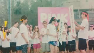 Kore Klip | Havalı Yarim