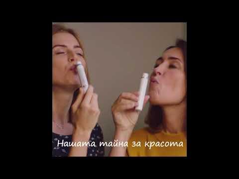 Допелхерц - Колаген - промо клип