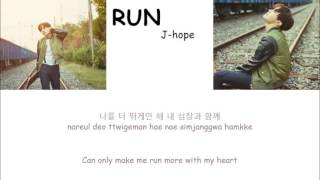 BTS (방탄소년단) - RUN (Color Coded. Han|Rom| Eng Lyrics)