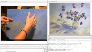 Урок рисования сухой пастелью. Фиалки.  Хорошкина Елена.