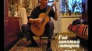 Испанский танец Крамского. Из серии 1-е шаги в гитаре))