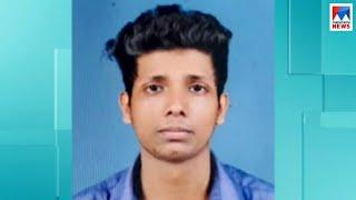 നെടുമ്പാശേരിയില് വാഹനാപകടത്തില് 2 വിദ്യാര്ത്ഥികള് മരിച്ചു  Nedumbassery accident death