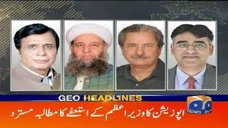 Geo Headlines  08 AM | Opposition ka PM se istifa ka mutalba mustard 23rd October 2019