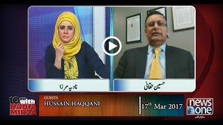 10pm with Nadia Mirza   Hussain Haqqani   17-March-2017