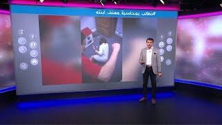 فيديو| أب سعودي يضرب ابنته في الشارع ويثير غضبا على منصات التواصل
