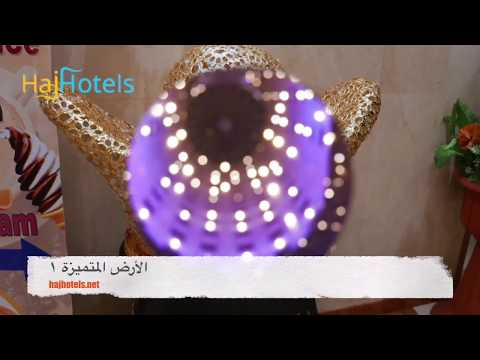 Land premium hotel 1 (HOTEL MAKKAH). الأرض المتميزة