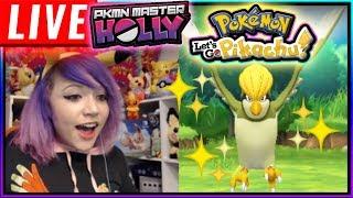 LIVE: MY FIRST SHINY (LAG!!!) in Pokémon LET'S GO PIKACHU!