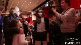 В.Манучаров К.Флейшер и Н.Мокрицкая на премьере фильма Страна хороших деточек