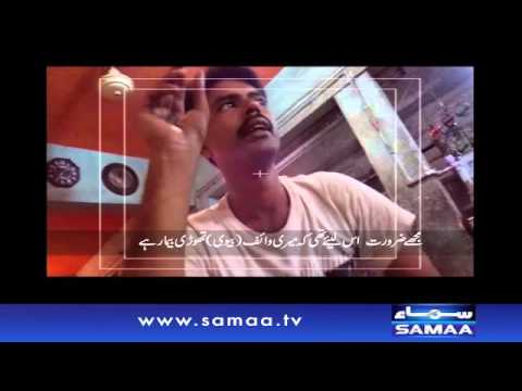 Ghareeb larki se ghinoni farmaish - Khufia Operation - 15 Nov 2015