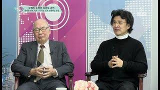 박재훈 원로 목사·이기균 고려 오페라단장 -오페라 손양원 토론토 공연 09FEB18