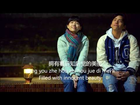 Our times 我的少女時代 Song Ost《A Little Happiness 小幸運 》 Hebe Tien 田馥甄  [English and Chinese Lyrics]