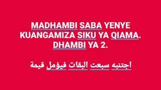 MADHAMBI 7:     Zambi ya pili yenye kuangamiza siku ya QIAMA p