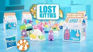 Lost Kitties France - Découvre les nouveaux chatons rigolos à collectionner !