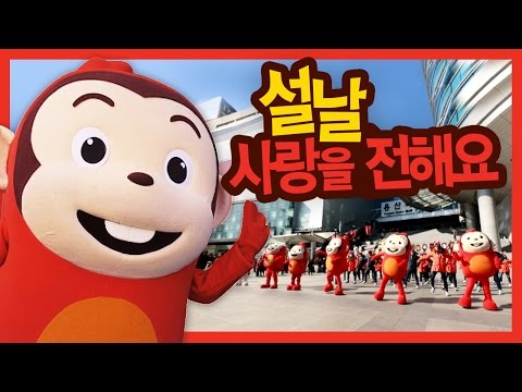 """flash mob campaign with cocomong (Say """"I LOVE YOU"""" to your parents)"""