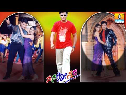 Prema Lokadinda - Ninagoskara - Kannada Album