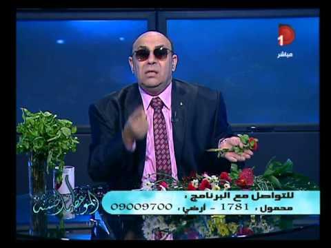 9768e5d47 زوجة ترى زوجها فى المنام يتزوج عليها فما تفسيره؟ Dream TV Egypt