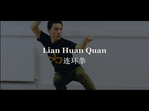 Shaolin Lian Huan Quan Course Trailer