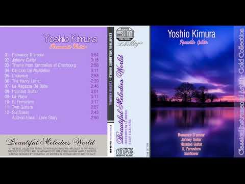 CIA - Yoshio Kimura - Johnny Guitar