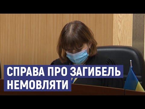 Суспільне Суми: Бабуся загиблого у ліфті немовляти звинуватила ексзаступника мера у недбалості
