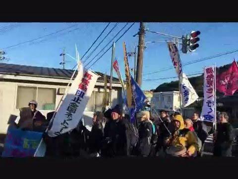 1月24日 高浜原発再稼動反対デモに物申しに