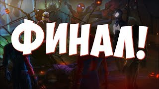 видео Прохождение «Spider-Man: Shattered Dimensions»