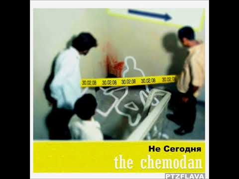 Клип The Chemodan - Наши головы