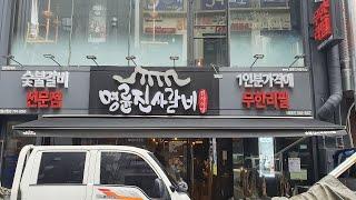 유리 파편으로 인해 찢어진 어닝 원단교체 하기 / 고프…