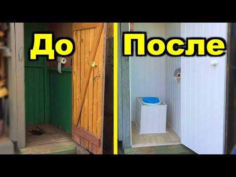 Как покрасить туалет на даче своими руками фото