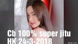Cb 100% jitu HK 24-3-2018