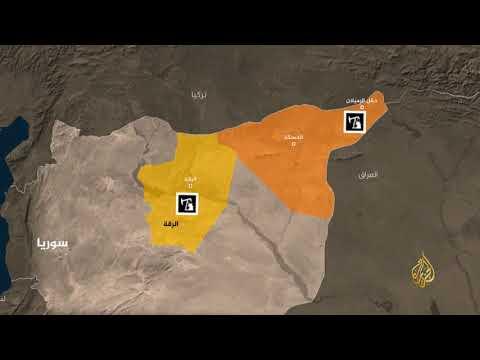 أبرز الحقول النفطية في سوريا  - نشر قبل 2 ساعة