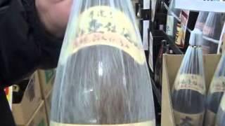 屋久の島・大自然林・芋焼酎・本坊酒造屋久島工場・通販・通信販売