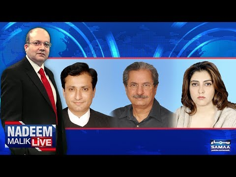 Nadeem Malik Live | SAMAA TV | 05 March 2018
