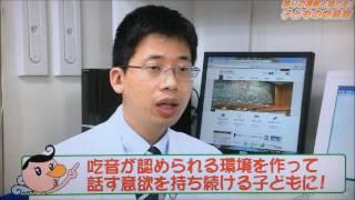 九州大学病院耳鼻咽喉科 菊池良和医師による解説.