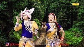 Kala Kala Kahe Gujri | Sonu Kaushik | Kaptan Sharma | Dj Song 2018 | Latest Haryanvi Bhajan 2018