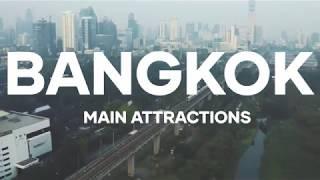 BANGKOK Main Attractions Бангок Основные достопримечательности