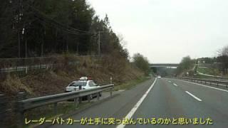 八戸自動車道の制限速度は80kmです。 道路は空いてますが、法定速度を...