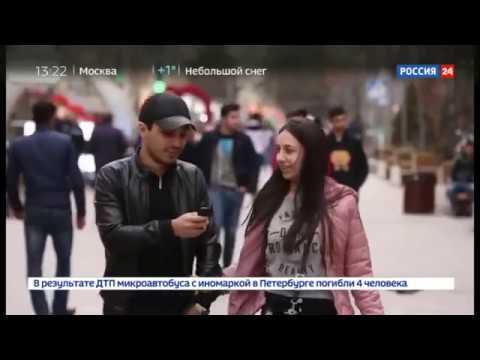 Россия 24 про туризм в Армении на 2017 год.