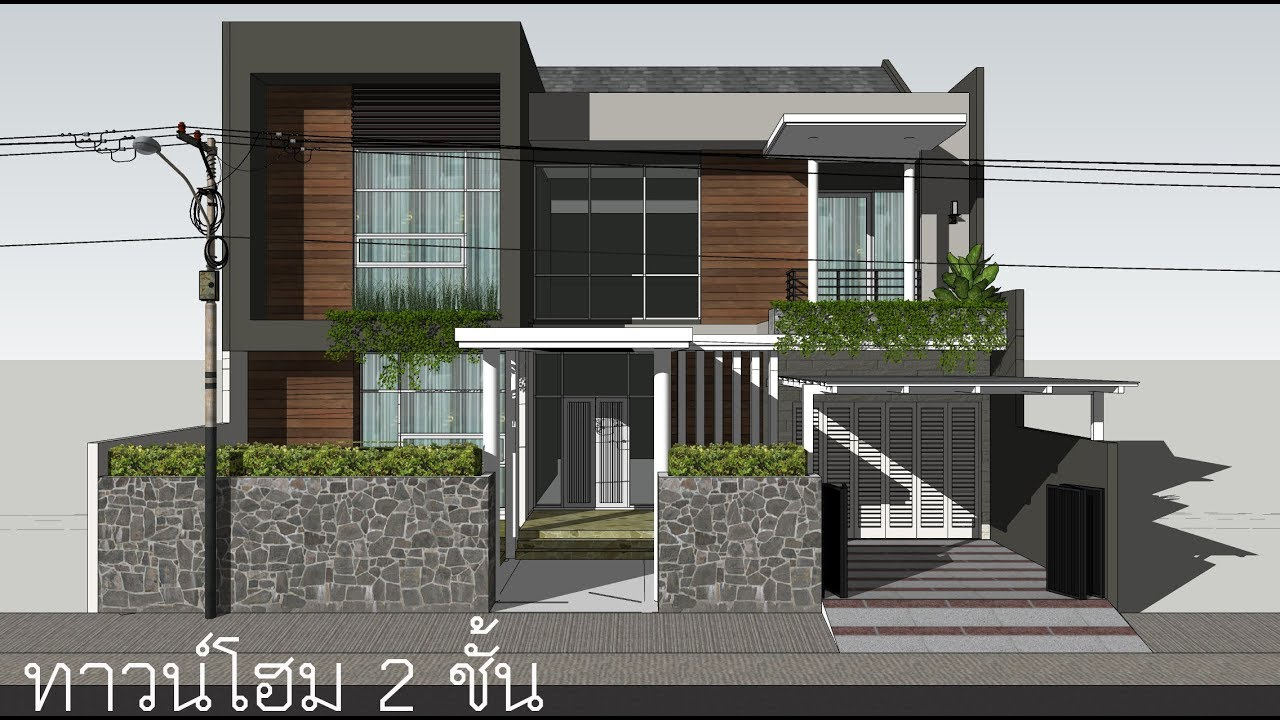 แบบ ทาวน โฮม 2 ช น ท กำล งน ยม Modern Style House Plans Modern Exterior House Designs Bungalow Design