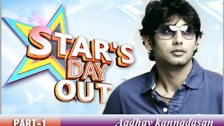 Actor Aadhav Kannadasan in Stars Day Out - Part 1 (17/05/2014)