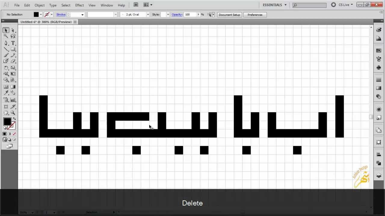 adobe illustrator tutorial square kufic basic part 1 youtube